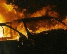 авто пожар взрыв