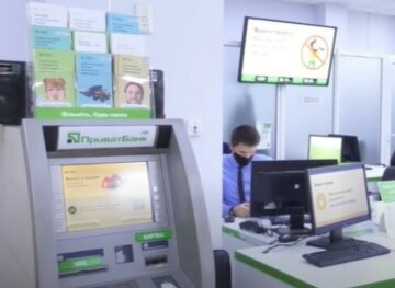 """ПриватБанк звинуватили у крадіжці особистих даних, українці підняли переполох: """"Хто дав банку таке право?"""""""