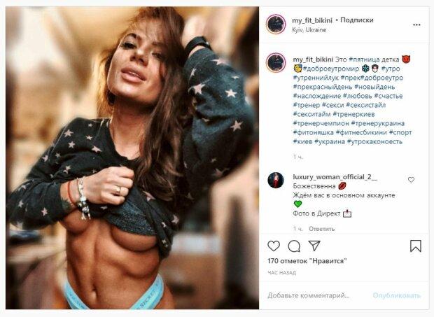 """Фитнес-модель Юлия Мишура задрала кофту, восхищая рельефом: """"Это пятница, детка"""""""