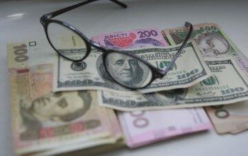 деньги обмен, курс валют в украине