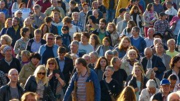 население люди