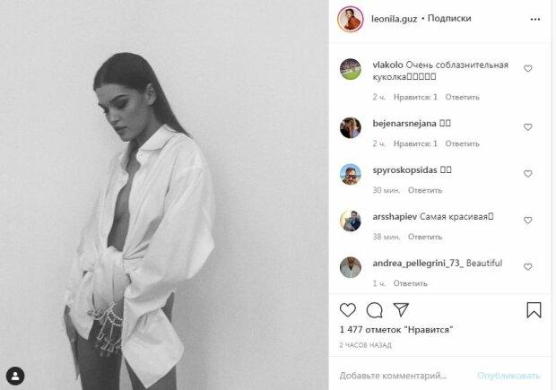 """Мисс Украина Леонила Гузь блеснула упругими ягодицами без белья: """"Соблазнительная куколка"""""""