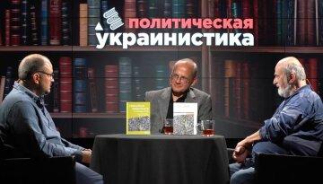 Через очень короткое время власти из Москвы сказали ему: «Хватит, уходи, пиши свои пьесы», - Финберг об Андрее Корнейчуке