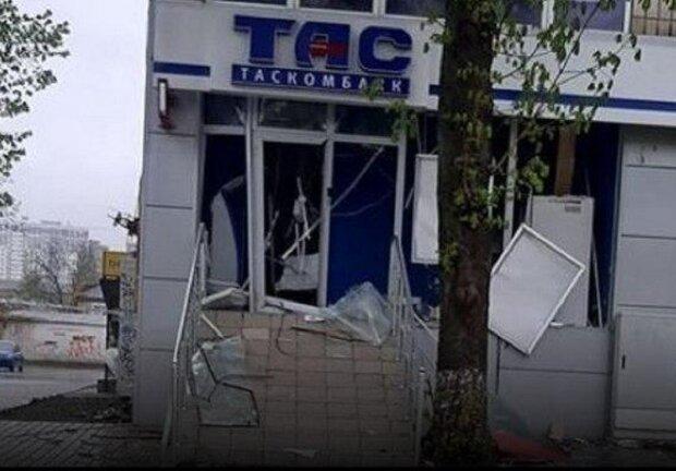 Мощный взрыв прогремел в банке под Киевом: фото ЧП