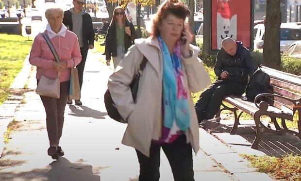 пенсії, пенсіонери, зарплати, українці, осінь, весна, скрін