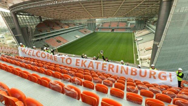 Екатеринбруг Арена3