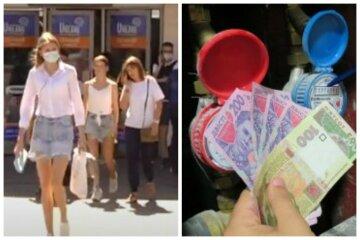 """Різке підвищення тарифів на комуналку, українцям назвали суми: """"з 1 жовтня..."""""""
