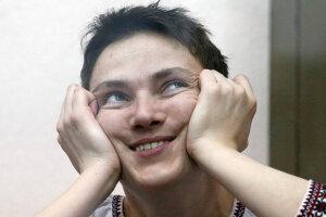 Савченко,