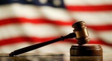 Суд-США