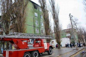 В Кривом Роге взорвалась квартира: есть пострадавшие (фото)
