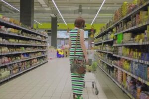 магазин, супермаркет, продукти