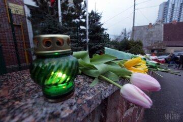 http://photo.unian.net