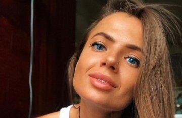 Юлія Мішура