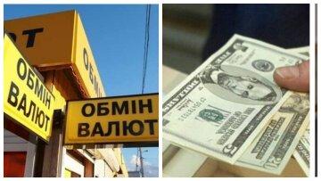 """Євро і долар пішли у відрив, чи треба бігти в обмінники і що буде з курсом: """"українцям варто..."""""""