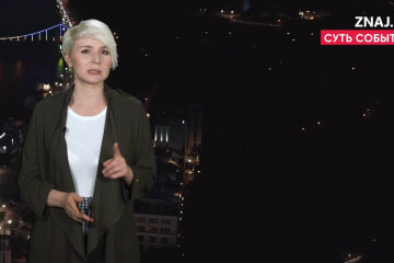 Журналистка Катерина Котенкова назвала основные причины массовых сокращений пенсий