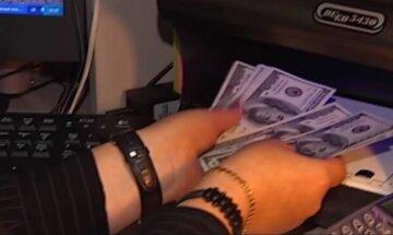 курс валют, обмін валют, курс долара