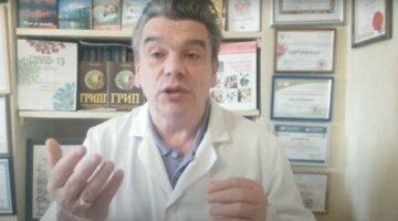 Скачко заявив, що здуття живота небезпечне високим кардіологічним ризиком