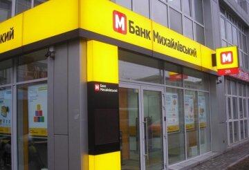 Чорні плями у біографії скандального власника банку «Михайлівський»