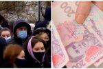 зарплаты, украинцы, деньги