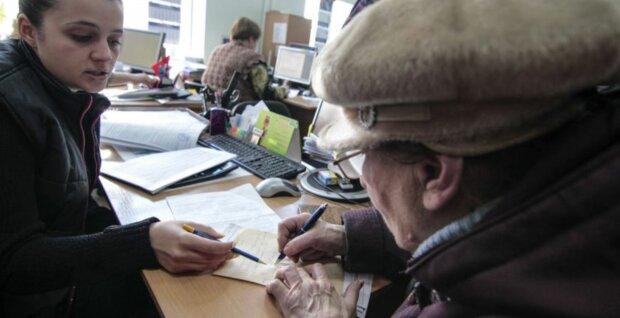 пенсії пенсія пенсіонер
