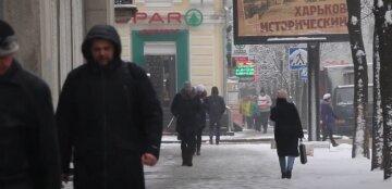 холод, мороз, Харків