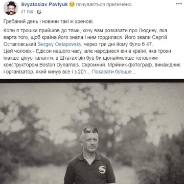Сергей остаповский работа для девушек с проживанием в казани