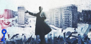Ленин УССР Украина совок декоммунизация