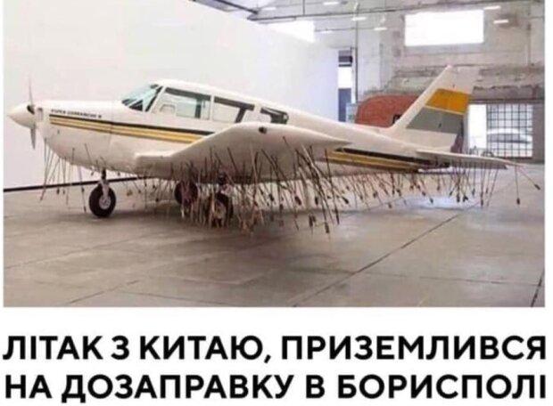 Противники евакуації українців з Китаю стали посміховиськом: найсмішніші фотожаби