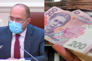 Денис Шмыгаль, зарплата