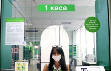 """У """"ПриватБанку"""" повідомили про правила обміну валют, що змінилося: """"Тепер можна..."""""""