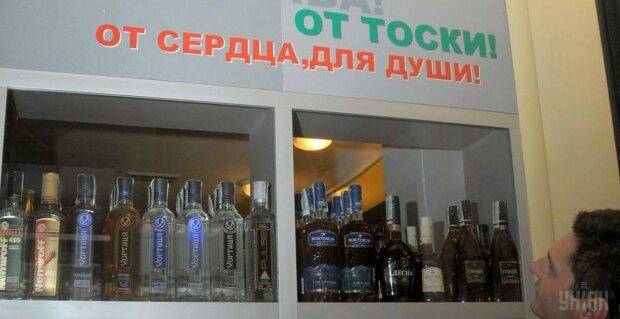 алкоголь киоск