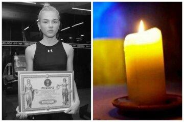 """Рекордсменка Украины трагически погибла в ДТП в 21 год: """"Впереди была еще вся жизнь"""""""