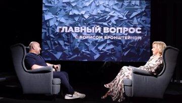 Славина рассказала, кому нужен брачный контракт