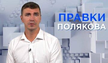 Щодо військової та енергетичної сфери - жодних конкретних договорів, - Поляков про результати візиту до США