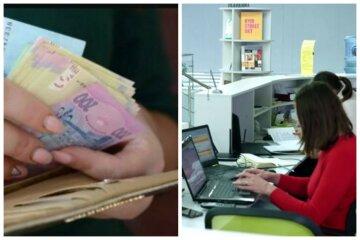 """В Украине нашли лазейку, как заработать больше за счет отпускных: """"Если оформить..."""""""