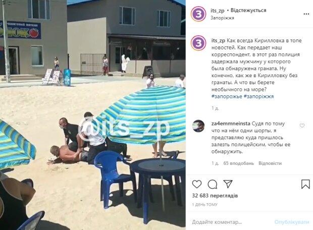 Угроза взрыва на популярном украинском курорте, съехалась полиция: подробности и кадры с места