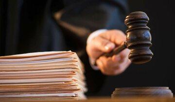 судебная реформа