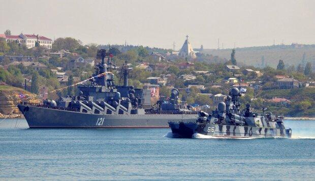 ЧФ РФ,, Черноморский флот