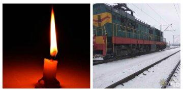 """""""Шел навстречу поезду"""": пенсионер решил свести счеты с жизнью на железной дороге, детали трагедии"""