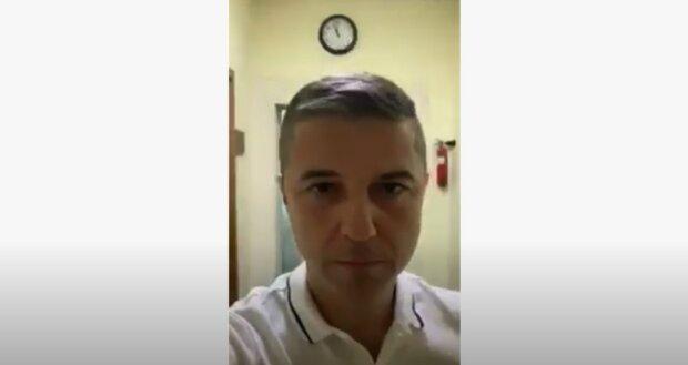 Александр Цебрий