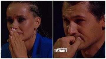 Мишина и Кот плачут
