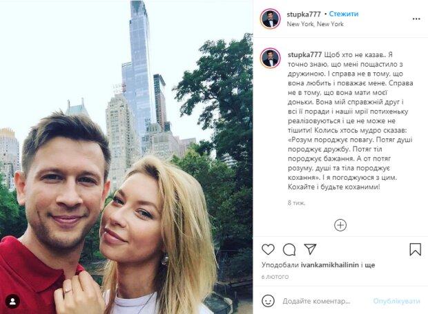 """Дмитрий Ступка откровенно рассказал о крупном разладе в семье: """"Не могут друг друга простить"""""""