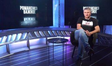 Необхідні радикальні зміни кредитно-грошової політики, - Романенко