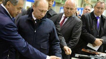 Шойгу, Путин Чемезов