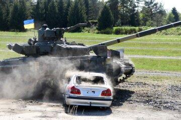 Оружие, Украина