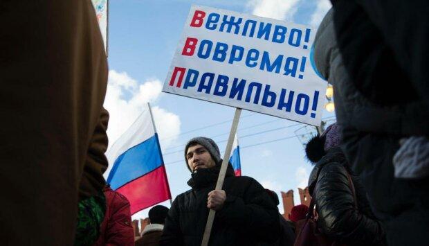 Россия, митинг, Путин