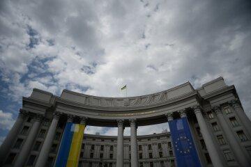 МИД, Министерство иностранных дел Украины