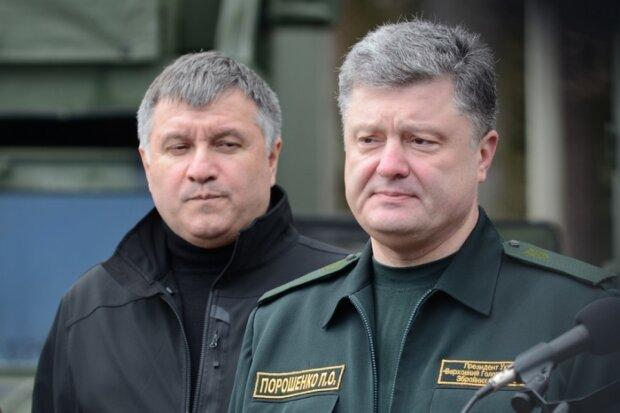 Арсен Аваков Петр Порошенко