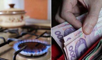 """Внезапное ограничение тарифов на газ: сколько будут платить украинцы с 1 февраля, """"Граничная цена..."""""""