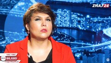 Решмеділова заявила, що політика ЄС щодо РФ суперечлива